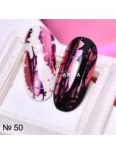 Фольга для дизайна ногтей малиновый мираж №50