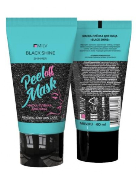 Маска-плёнка для лица «BLACK SHINE». 40 мл. MILV