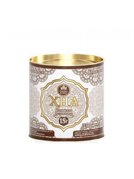 ХНА для Биотату и Бровей Grand Henna 15 грамм Светло-коричневая