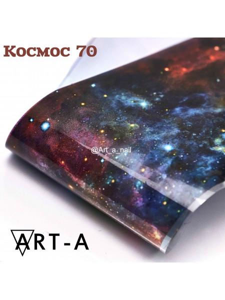 Фольга Космос №70