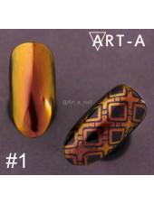 """Пигмент для дизайна ногтей """"Мятный жук"""" №1"""