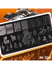 Пластина для стемпинга Art-A 226