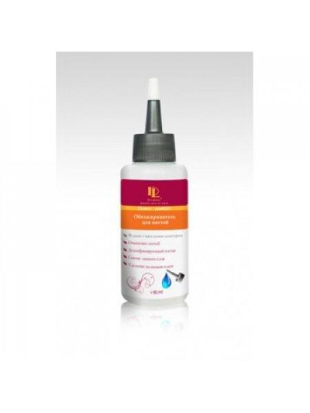 De Lakrua Cleaner-Sanitizer (обезжириватель) 80 мл с кап. дозатором