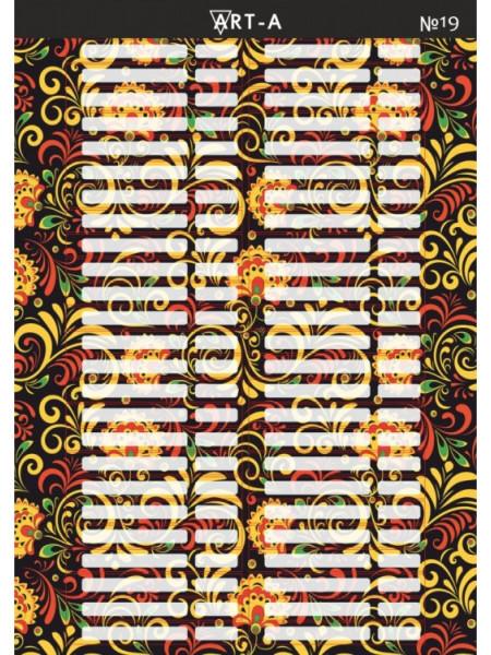 Art-A наклейки на типсы №19