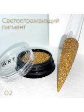 Светоотражающий пигмент для ногтей Art-A 02 1гр